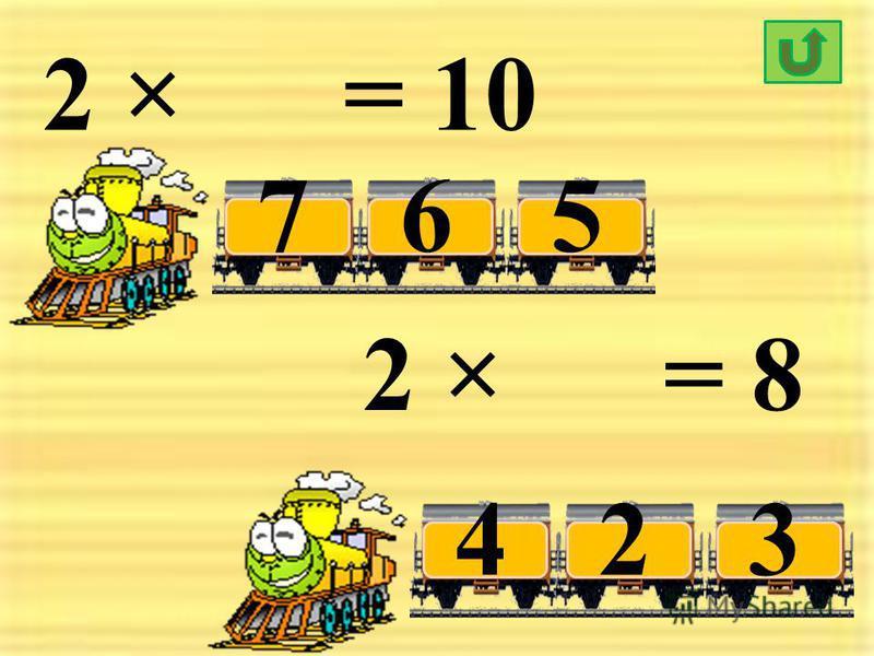 2 × = 16 2 × = 12 894 563