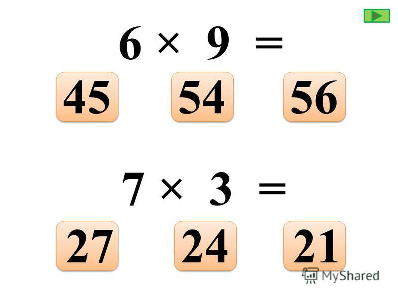5 × 6 = 303532 8 × 8 = 725664