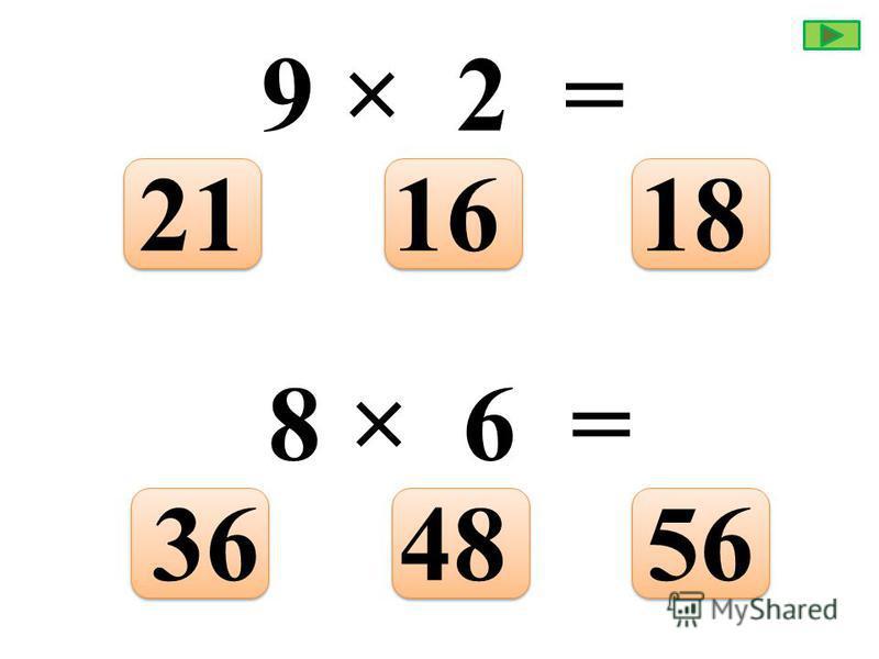 5 × 2 = 151210 6 × 3 = 271814