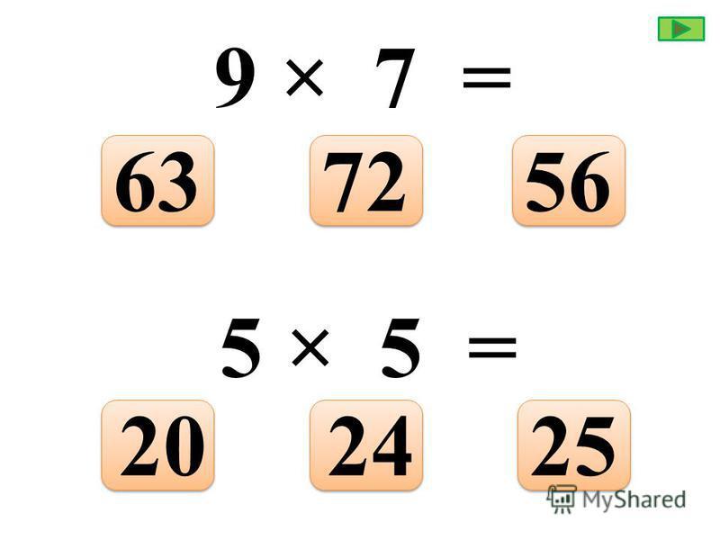 9 × 2 = 181621 8 × 6 = 564836