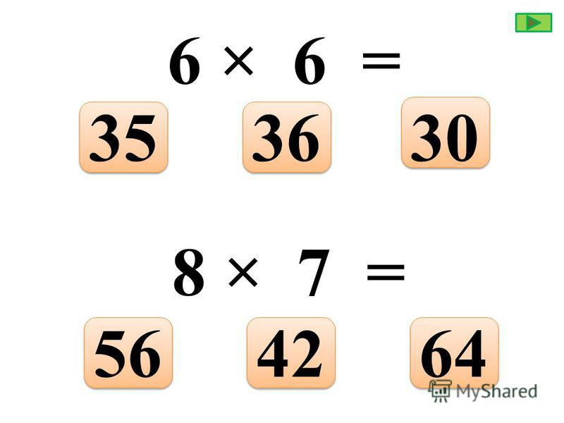 9 × 7 = 567263 5 × 5 = 252420