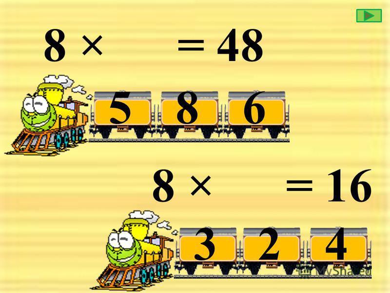 9 × = 63 357 9 × = 81 896