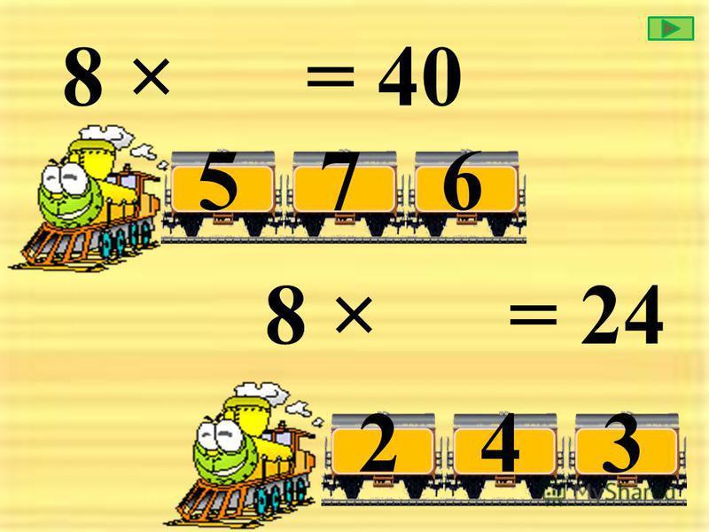 8 × = 48 586 8 × = 16 324