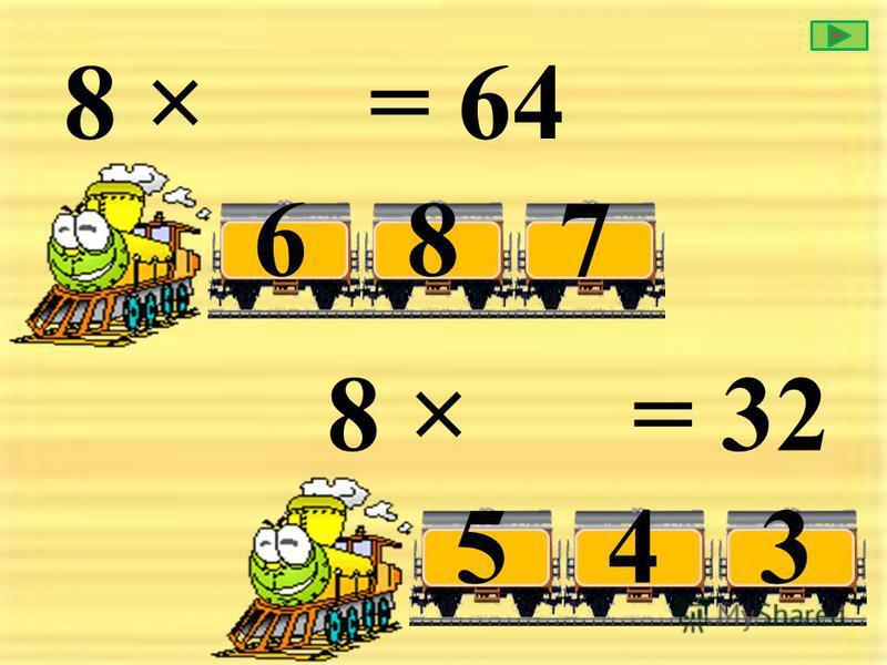 8 × = 40 576 8 × = 24 243