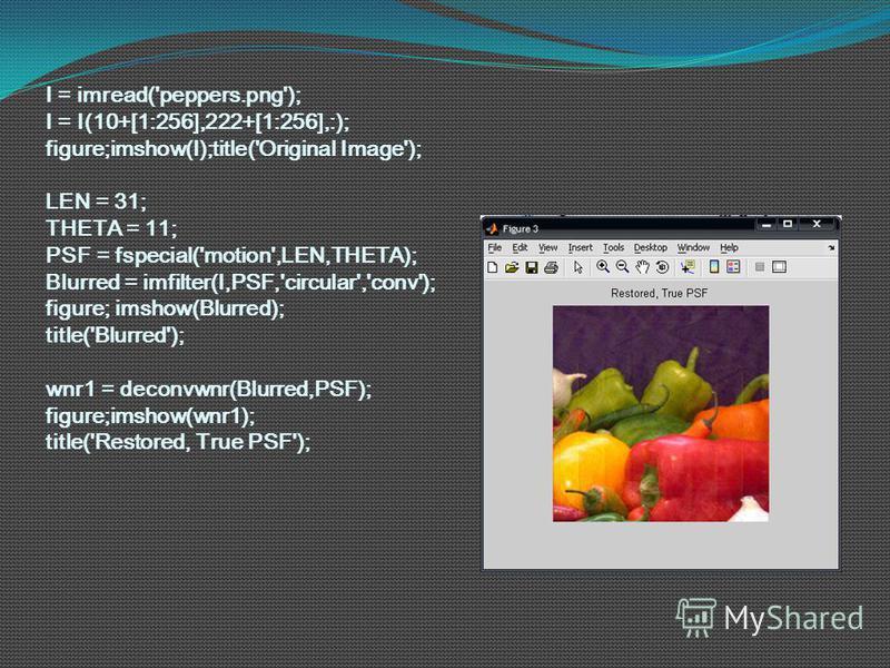 I = imread('peppers.png'); I = I(10+[1:256],222+[1:256],:); figure;imshow(I);title('Original Image'); LEN = 31; THETA = 11; PSF = fspecial('motion',LEN,THETA); Blurred = imfilter(I,PSF,'circular','conv'); figure; imshow(Blurred); title('Blurred'); wn