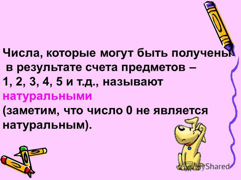 5 класс Учитель Сычева Г.В.