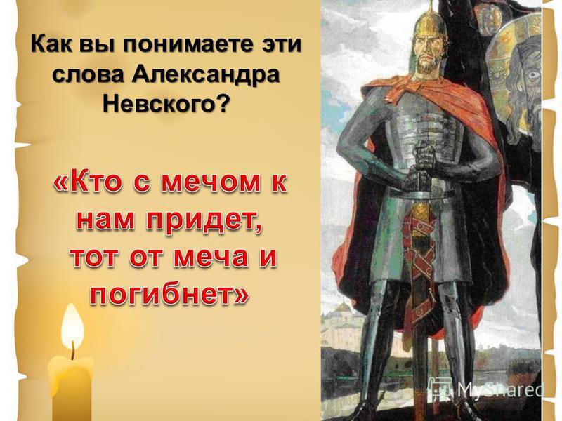 колокол, в который звонили, когда жителям угрожала опасность (нашествие врагов, мятеж, пожар).