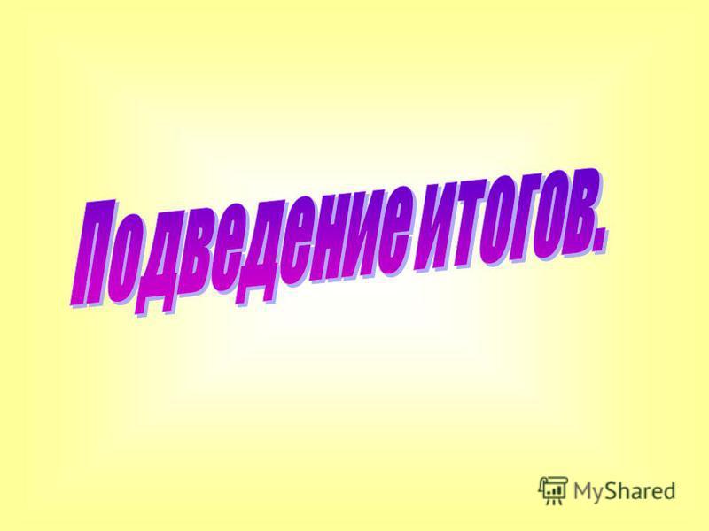 клавиатура модем м память мышь ю принтер сканер р 1 2 3 4 5 6 н