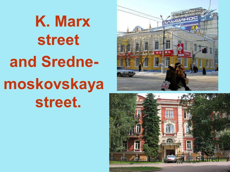 K. Marx street and Sredne- moskovskaya street.