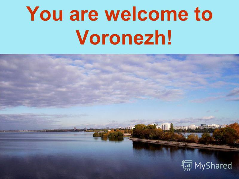 You are welcome to Voronezh!