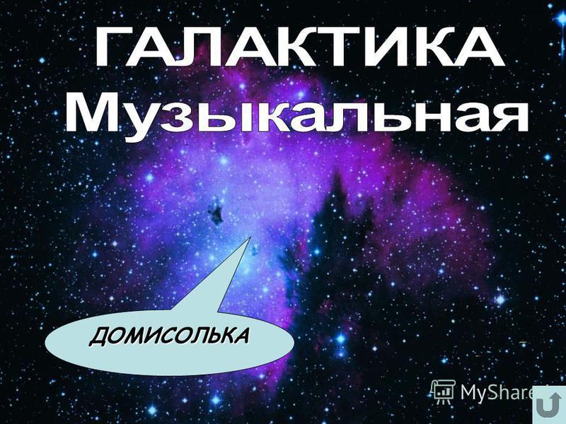 ЮныйХУДОЖНИК