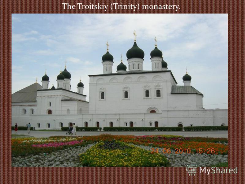 The Troitskiy (Trinity) monastery.