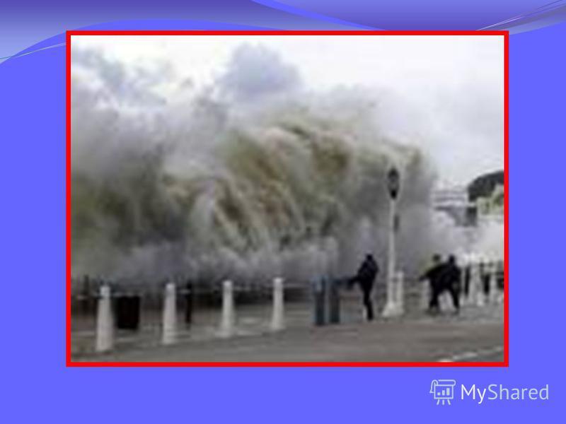 Вторичные поражающие факторы цунами затопление местности; разрушение зданий, сооружений, дорог. Трубопроводов, линий электропередачи и связи, других коммуникаций, мостов и причалов; выброс судов на берег их разрушение; гибель людей и животных; смыв п