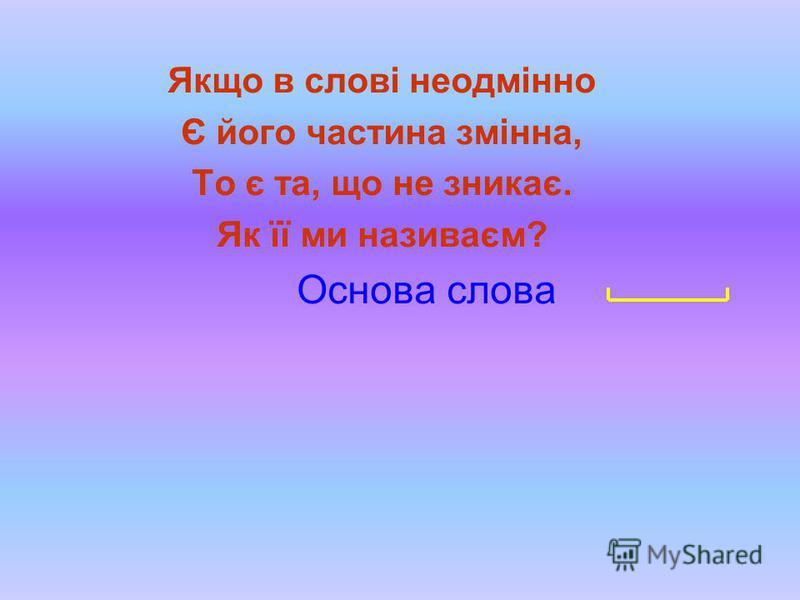 В даний час в Україні сформувалися елементи ринкової економіки. Є багато підприємств, власниками яких є люди, що володіють часткою майна у вигляді цінних паперів – акцій. Так як ми вже створили своє відкрите акціонерне товариство «Слово», то спробуєм