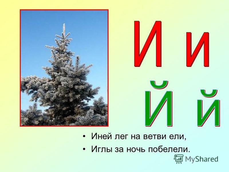 Звезды видели мы днем За рекою над Кремлем.