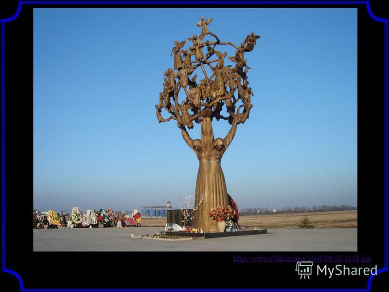 http://www.stihi.ru/pics/2008/09/01/1148.jpg