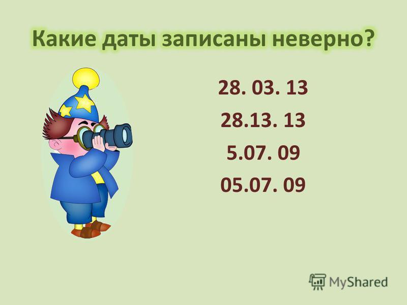 28. 03. 13 28.13. 13 5.07. 09 05.07. 09