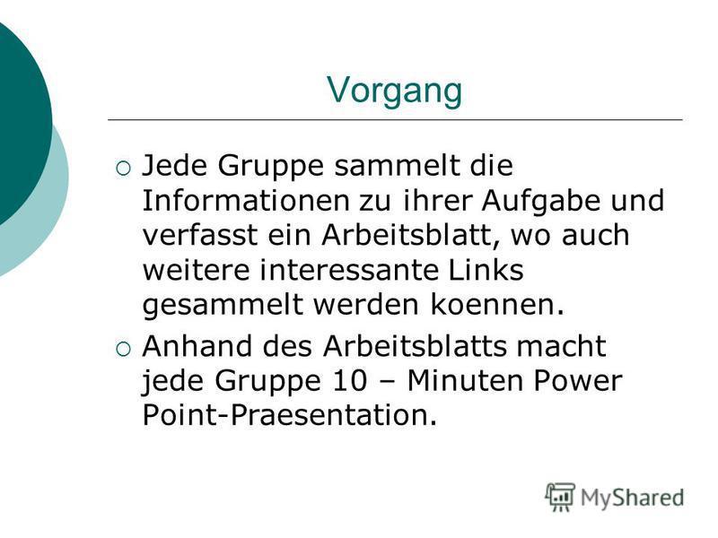 Презентация на тему: \