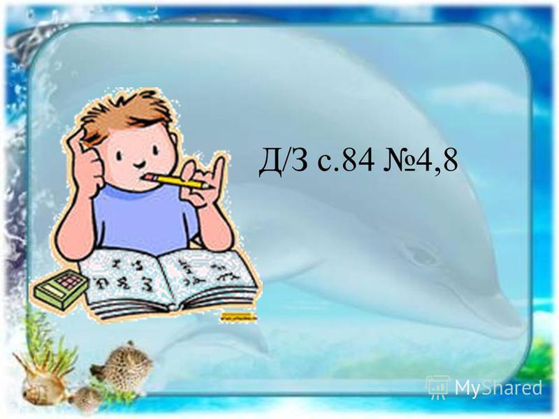 18:2 · 10= 18:9 · 7= 10:5 · 6= 1 · 5= 14:7 · 8= 12:6 · 8= 8:2 · 10= 1 · 87= 90 16 4040 125 14 16 87