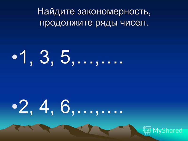 . На придорожном камне надпись: Верная дорога та, где ответ не самый большой и не самый маленький. По какой дороге идти Ивану?