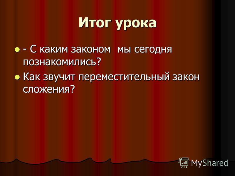 У меня 4 башни. Первая башня пустая. Василиса не в самой высокой башне. Где она?