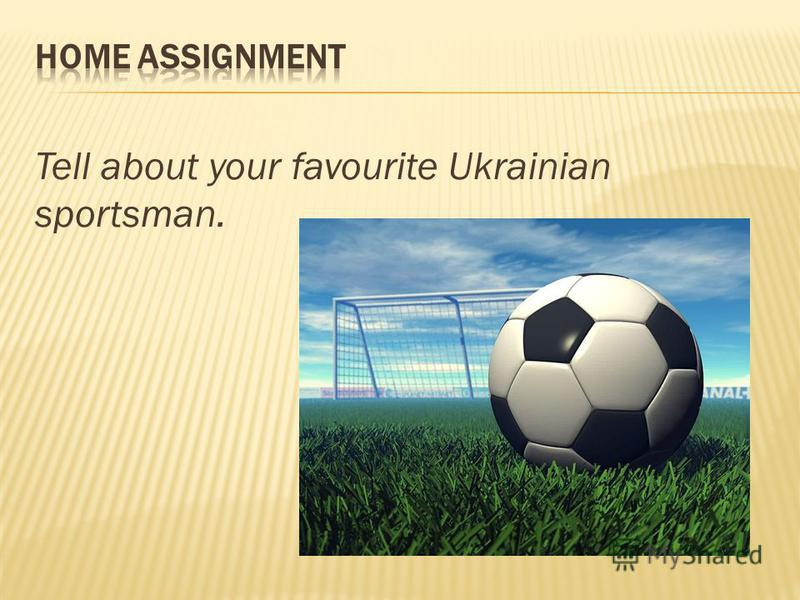 Tell about your favourite Ukrainian sportsman.