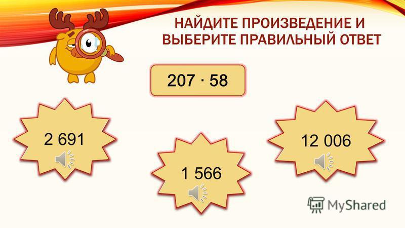 Как вы думаете, что необходимо знать и уметь, чтобы научиться умножать десятичные дроби? Знать понятие десятичной дроби Уметь умножать натуральные числа; Уметь умножать и делить десятичные дроби на 10, 100, 1000 и т.д.