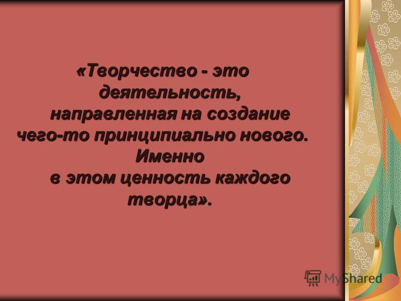 Учитель технологии: Триколе Ольга Владимировна. Технология изготовления цветов - сакуры.