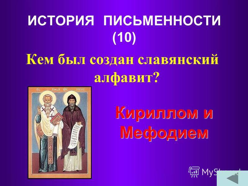 ИСТОРИЯ В СИМВОЛАХ И ЗНАКАХ (50) Кто такие «ГЕРОЛЬДЫ»? в переводе с немецкого означает «глашатай»