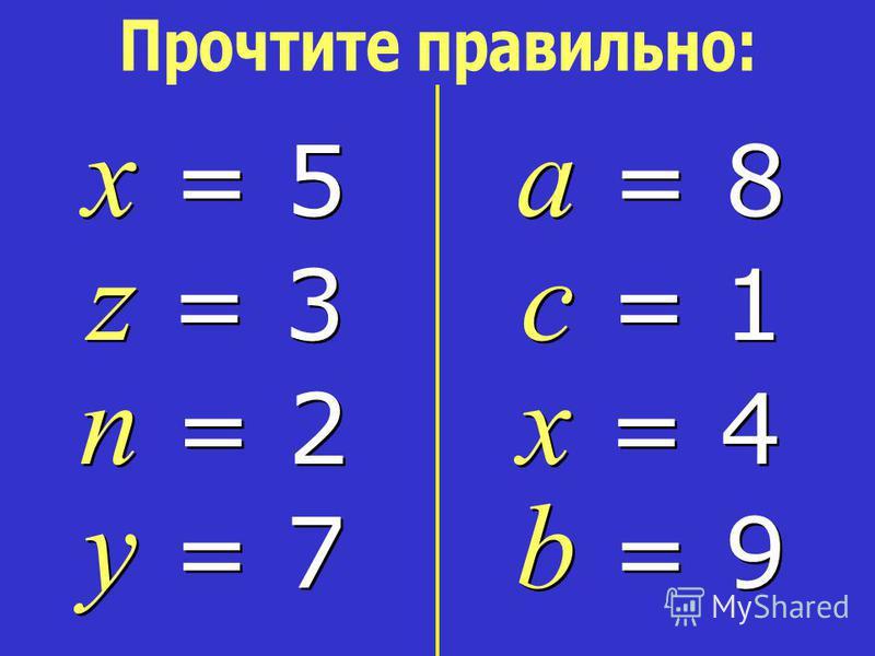 x = 5 n = 2 z = 3 y = 7 a = 8 x = 4 c = 1 b = 9
