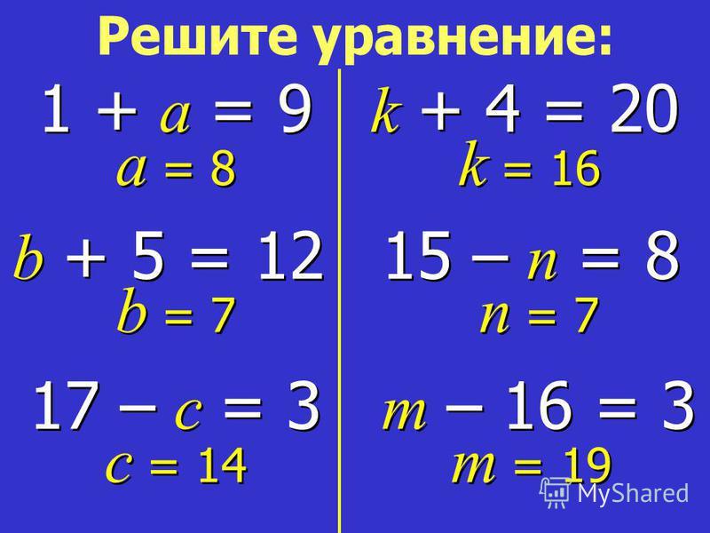 17 – c = 3 b + 5 = 12 1 + a = 9 m – 16 = 3 15 – n = 8 k + 4 = 20 a = 8 b = 7 c = 14 k = 16 n = 7 m = 19