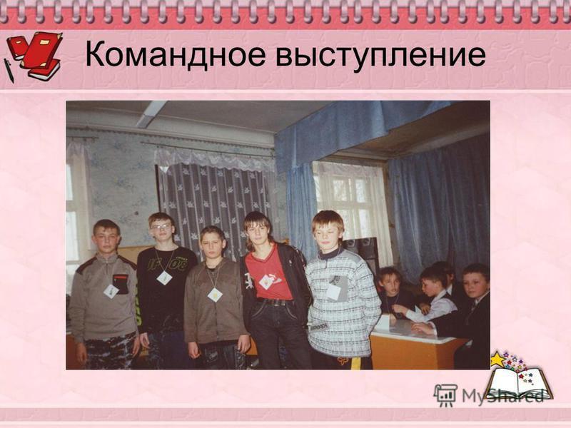 Ресторан «Мезонин» Белгород 2do2go