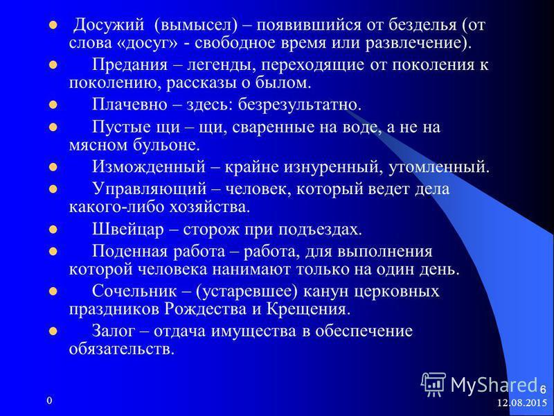 12.08.2015 0 5 Александр Иванович Куприн (1870-1938)