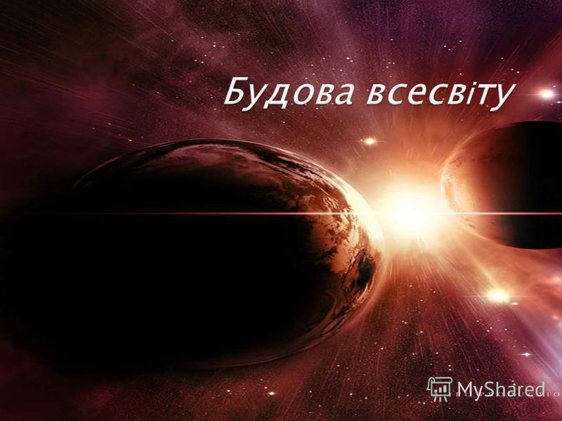 Ягупова Вiкторiя 11-б