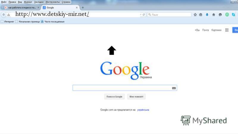 http://www.detskiy-mir.net/