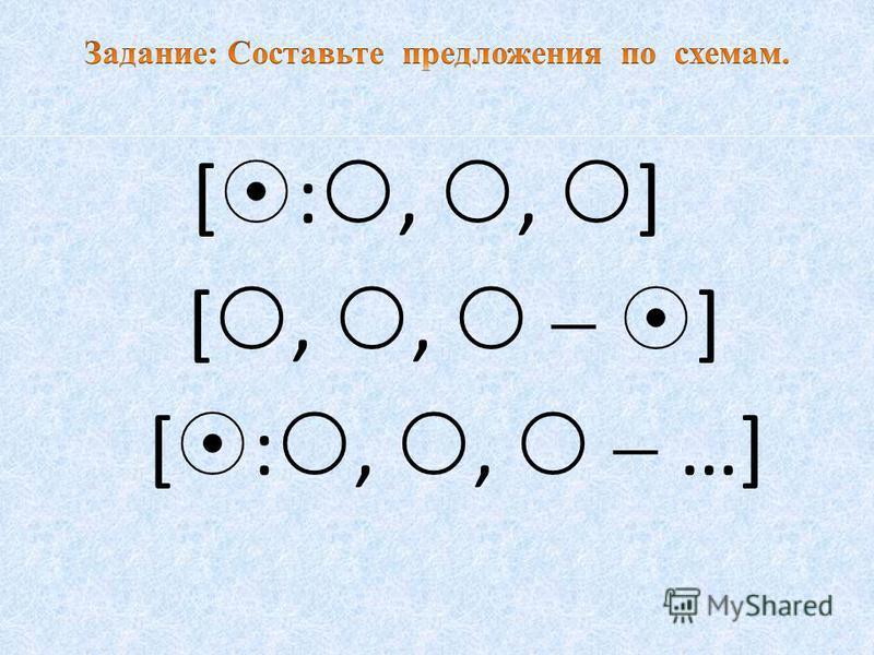 [ :,, ] [,, ] [ :,, …]