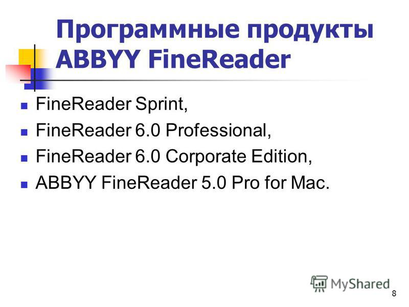 Программные продукты ABBYY FineReader FineReader Sprint, FineReader 6.0 Professional, FineReader 6.0 Corporate Edition, ABBYY FineReader 5.0 Pro for Mac. 8