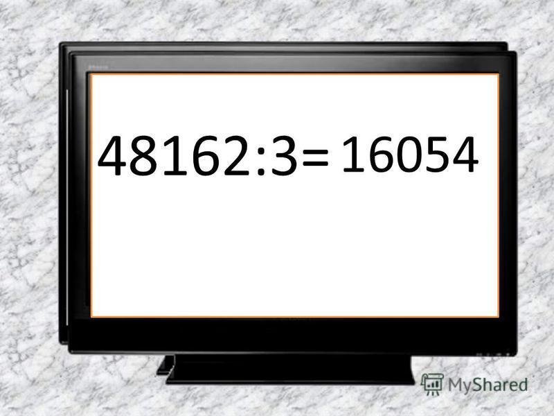 32007·4 = 128028