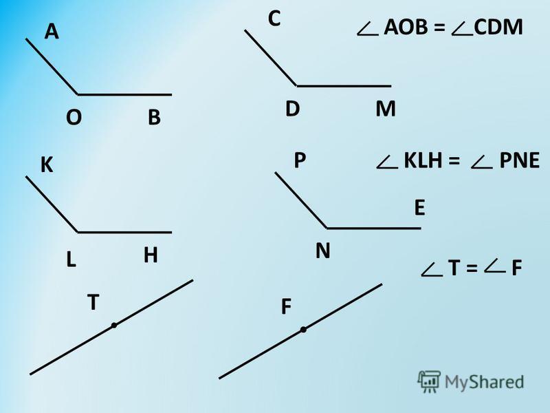 АОВ = СDM A OB M C D H L K E N PKLH = PNE T F T = F