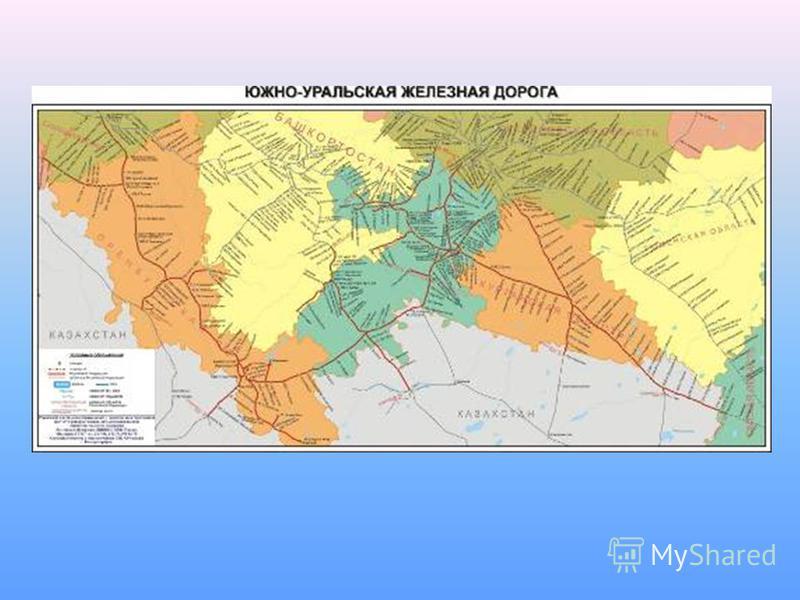 Основные задачи, решаемые в ходе запуска ГИС Сетей Железных дорог: с границами земельных участков-отводов, построек и других объектов железных дорог; геопозиционирование на объектах ЖД и уточнение координат в ГИС учета имущественных объектов; выполне