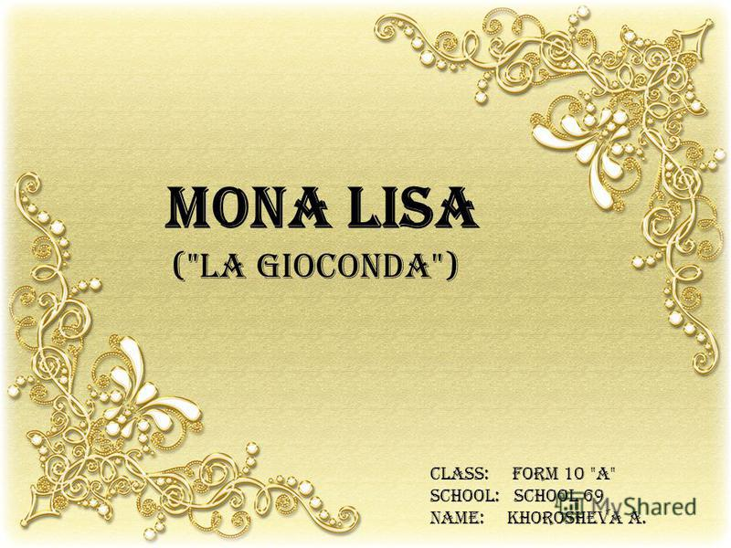 Mona Lisa (La Gioconda) cLASS: form 10 A SCHOOL: School 69 NAME: Khorosheva A.