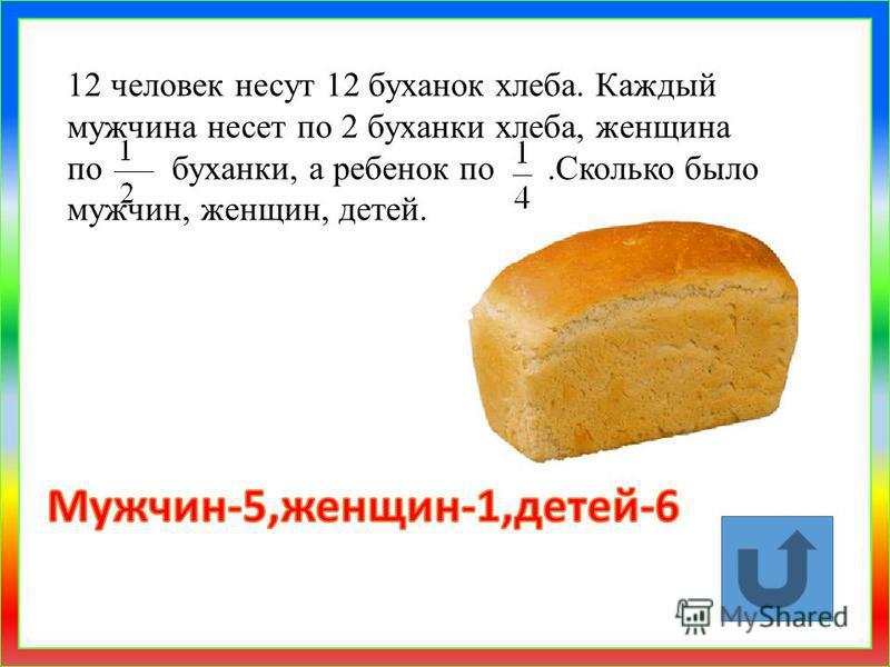 Некоторый товар стоил 500 рублей. Затем цену на него увеличили на 10 %, а затем уменьшили на 10 %.Какой стала цена в итоге