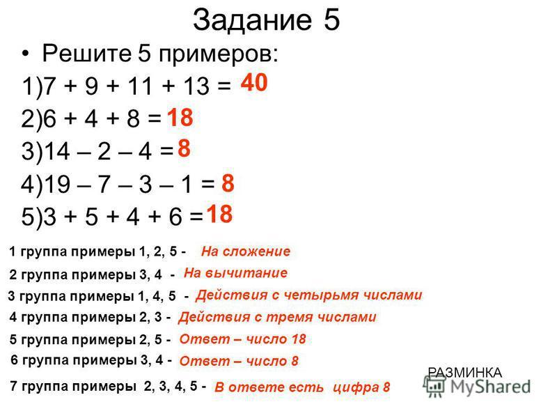 Задачи 3 и 4 стр. 75 В чём сходство чисел 17 и 47? Назови признаки сходства. Объясни в чём сходство чисел 10 и 1000? Назови признаки сходства. 1) Двузначные 2) Имеют в своё составе цифру 7 1) Имеют в своё составе цифру 0 2) Имеют в своё составе цифру