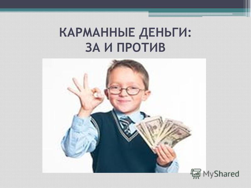 У полковника МВД РФ Захарченко нашли еще один миллиард рублей - Цензор.НЕТ 5769