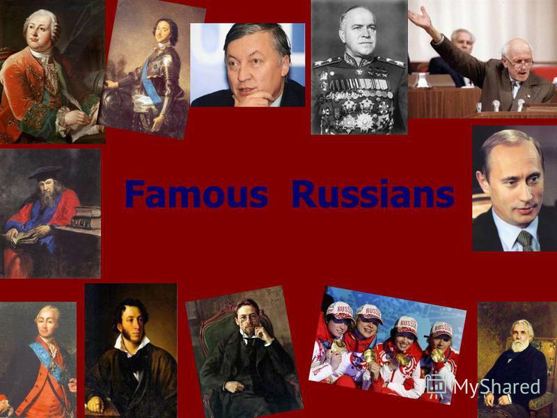 Famous Russians