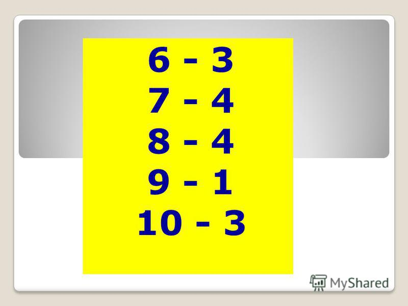 6 - 3 7 - 4 8 - 4 9 - 1 10 - 3