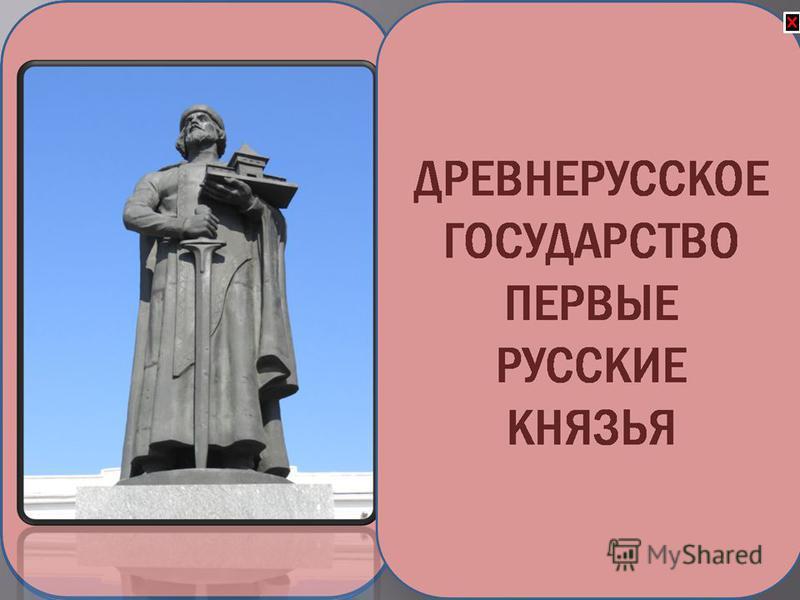Играева Ольга Анатольевна ГБОУ школа 212 Г. Санкт - Петербург