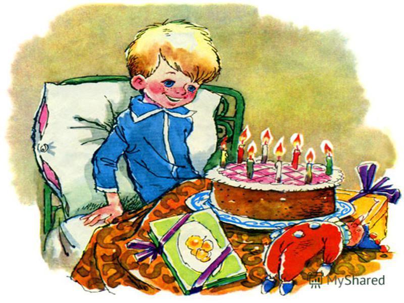 1) Почти с того дня, как ему исполнилось семь. 2) Но до отъезда должно было еще произойти одно важное событие -- Малышу исполнялось восемь лет. 3) Настало лето. 4) Занятия в школе кончились, и Малыша собирались отправить в деревню, к бабушке. 5) О, к