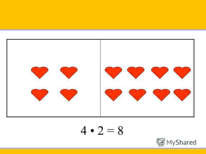 4 2 = 8