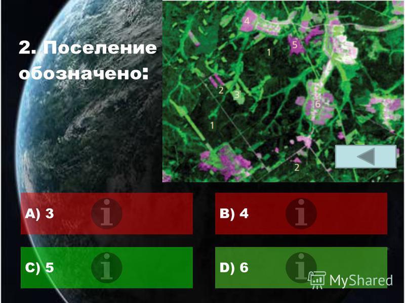 A) 1B) 2 C) 3D) 4 1.Старовоз- растные леса обозначены цифрой :